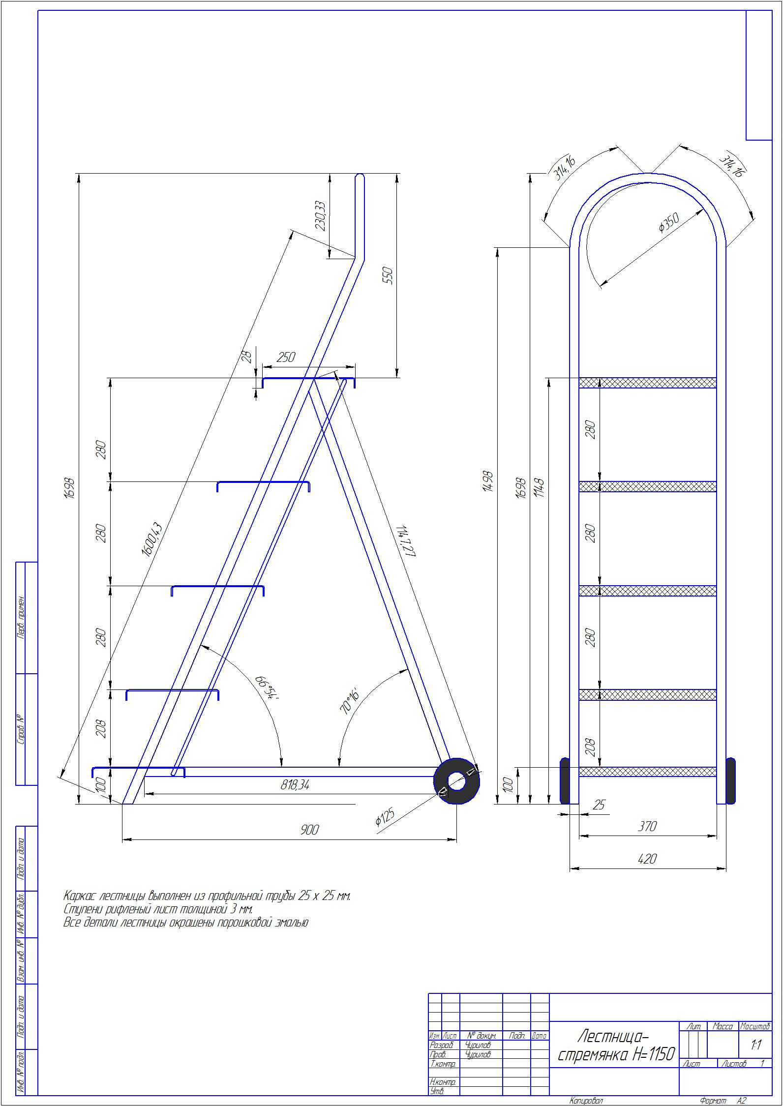 Лестница из металла из металла чертежи и